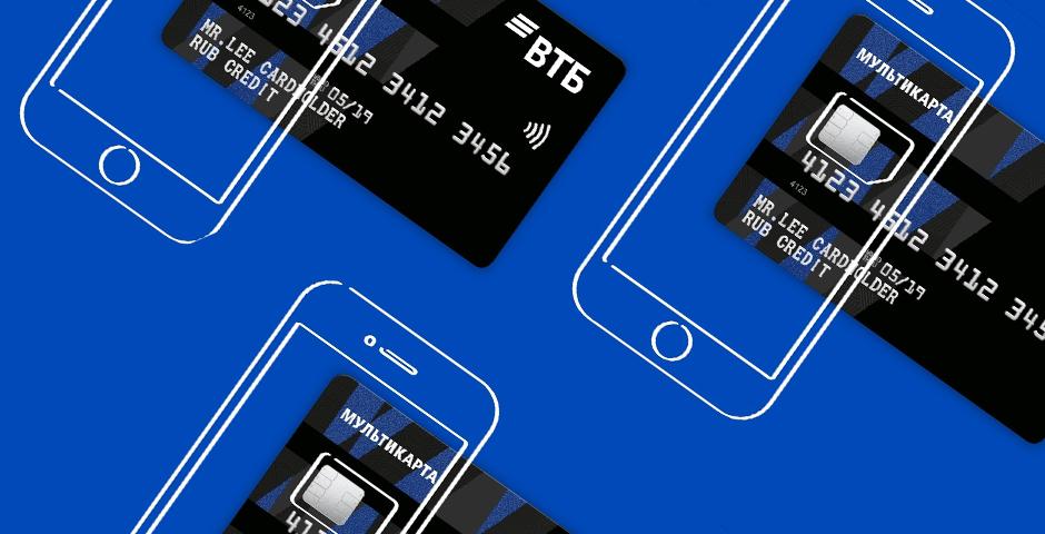 Кредит мобильного оператора